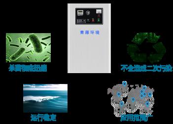 使用臭氧发生器进行水处理的好处
