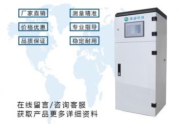 水质监测设备怎么选