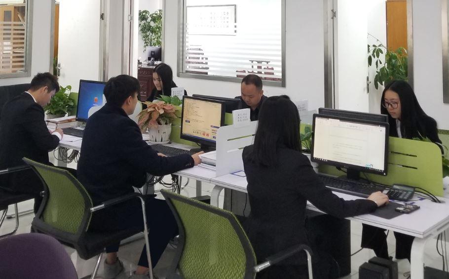 青藤办公环境