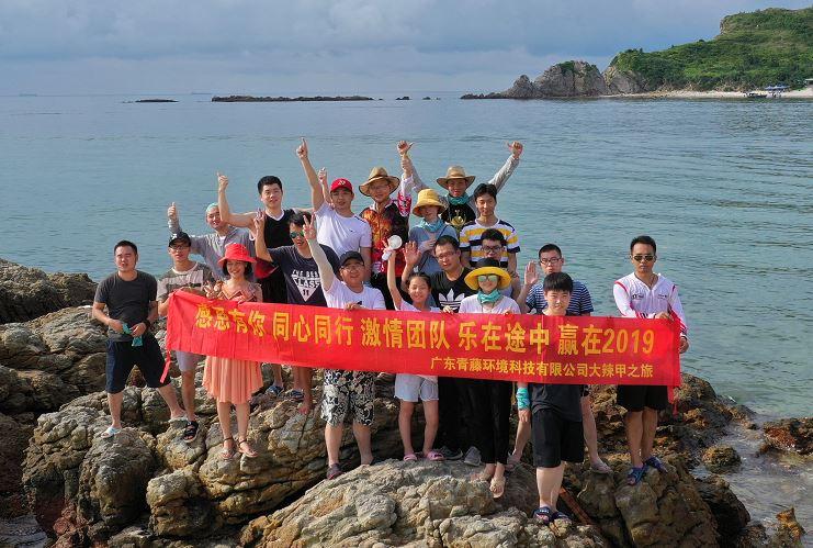 惠州湾之旅